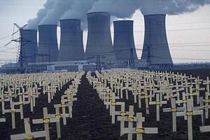 reattori-nucleari